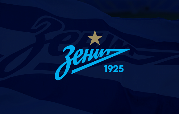 Official statement from Zenit Football Club