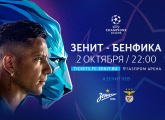 Zenit v Benfica: Champions League tickets on sale now