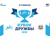 Belgium's Anderlecht to take part in the Friendship Cup