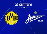 Zenit face Borussia Dortmund today in the Champions League