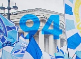 Zenit Football Club is 94 years old today!