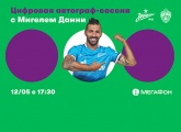 Zenit legend Danny returns to the the club this weekend
