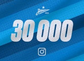 The Gazprom Academy now has 30,000 followers on Instagram