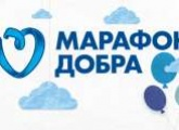 Club Good Deeds: Special events for children at Stadium St. Petersburg