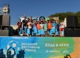 The grand festival of football in Ekaterinburg had more than 3500 visitors