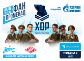 The Russian Army Choir will perform before the Zenit v Spartak game on Sunday