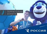 Rossiya Airlines brought a fan from Sochi to Stadium St. Petersburg
