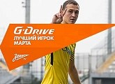 Zenit-TV present Andrey Lunev the G-Drive Player of the Month