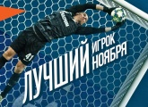 Zenit-TV and Mikhail Kerzhakov, the G-Drive Player of the Month for November