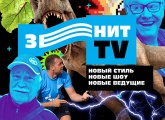 Zenit-TV: New style, new show, new presenter