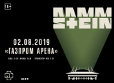 Rammstein at the Gazprom Arena: Tickets available from the club