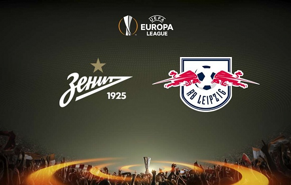 Zenit to play RB Leipzig in the last 16 of the UEFA Europa League