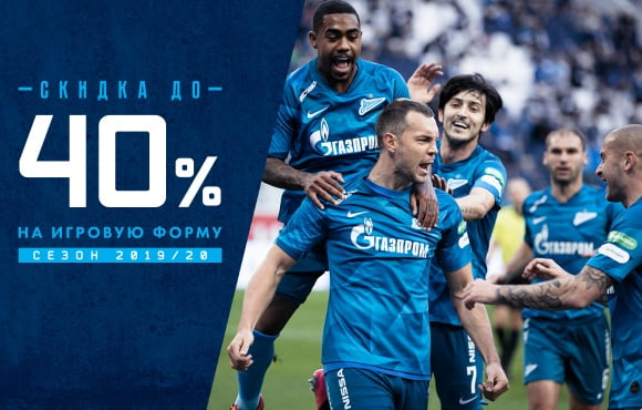 The seven most popular names to have on your Zenit shirt!