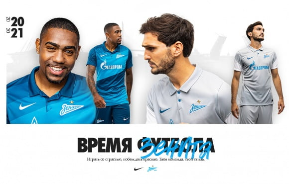Zenit Time: The blue-white-sky blues and Nike present our new kit for the 2020/21 season