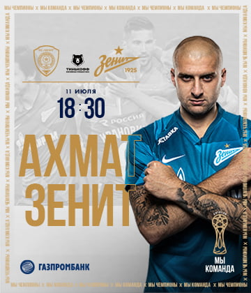 Zenit face Akhmat today in Chechnya
