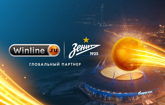 Zenit and Winline announce a new partnership