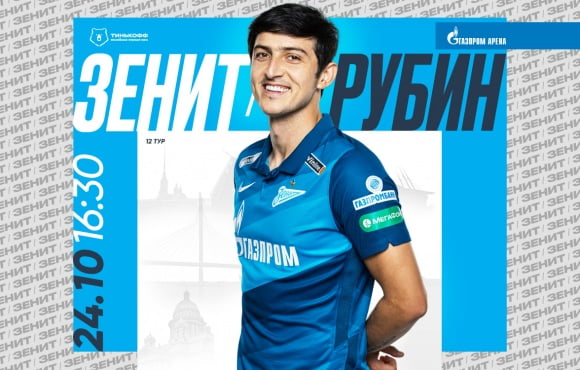 Tickets on sale for Zenit v Rubin Kazan